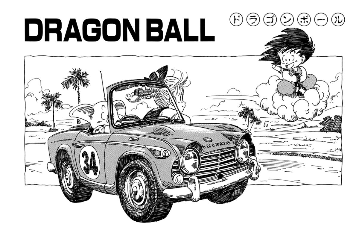 dragonball_car1
