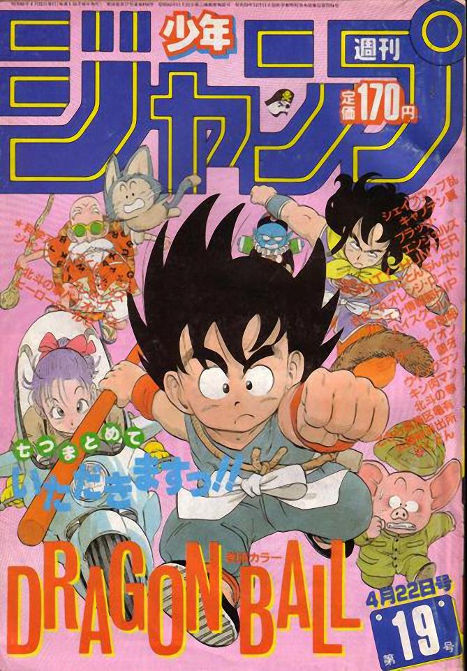 toriyama10